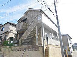 神奈川県横浜市旭区笹野台1の賃貸アパートの外観