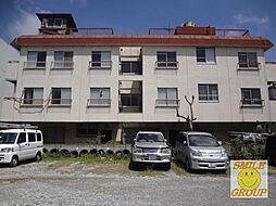 平田第二マンション[3階]の外観