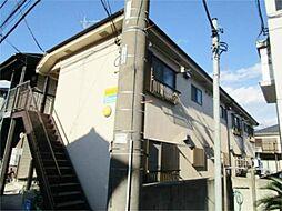 東京都多摩市一ノ宮2丁目の賃貸アパートの外観