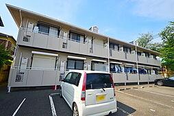 JR南武線 矢川駅 徒歩4分の賃貸アパート
