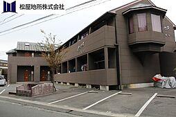 愛知県豊橋市細谷町字山ノ田の賃貸アパートの外観