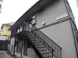 長崎県長崎市富士見町の賃貸アパートの外観