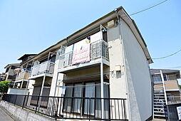 平山城址公園駅 4.8万円