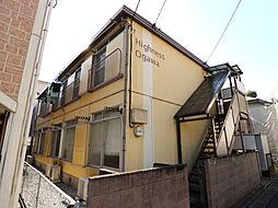 ハイネス小川[1階]の外観