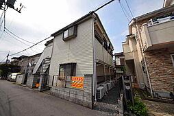 国立駅 2.8万円