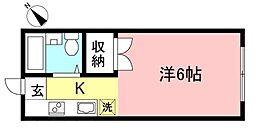 聖蹟桜ヶ丘駅 4.5万円