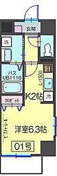 レイラインステージ横濱[501号室]の間取り