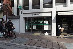 東京都港区麻布台1丁目の賃貸マンションの外観
