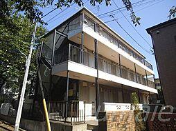 東京都北区西が丘1の賃貸アパートの外観
