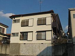 神奈川県川崎市宮前区鷺沼1丁目の賃貸アパートの外観