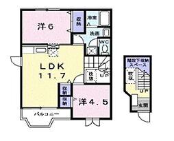 クレストール夏澤 A[2階]の間取り