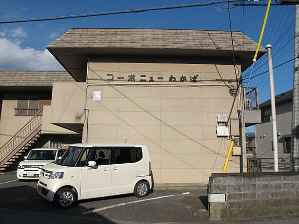コーポニューわかば 2階の賃貸【静岡県 / 三島市】