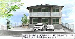茅ヶ崎市下町屋2丁目シャーメゾン(仮)[201号室]の外観