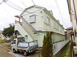 神奈川県横浜市瀬谷区瀬谷5の賃貸アパートの外観