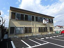 平山城址公園駅 2.9万円