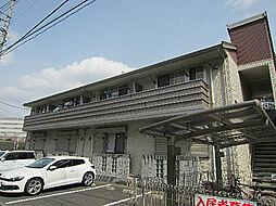 神奈川県横浜市緑区白山2丁目の賃貸アパートの外観