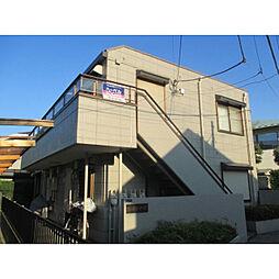 東京都大田区南馬込4丁目の賃貸マンションの外観