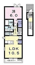サン エアリー 2階1LDKの間取り