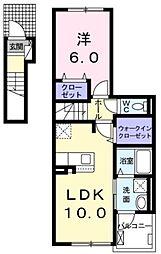 エレガンシア 2階1LDKの間取り