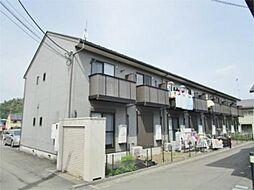 [テラスハウス] 神奈川県相模原市緑区根小屋 の賃貸【/】の外観