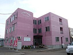 スマイルハウス花(旧花川ヴィレッジ)