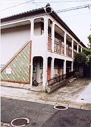高宮ハウス[205号室]の外観