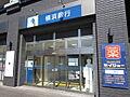 横浜銀行 57...