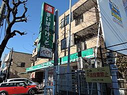 宮前平・原台ハイツ[303号室]の外観