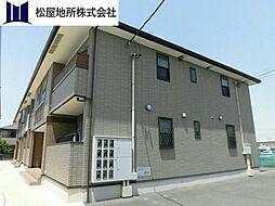 愛知県豊橋市松井町字中新切の賃貸アパートの外観