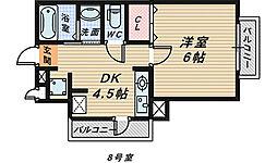 アベリアコート[2階]の間取り