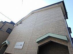 福岡県福岡市博多区東光寺町1丁目の賃貸アパートの外観