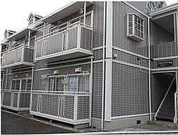 メゾンテヅカA[2階]の外観