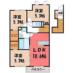 JR水戸線 川島駅 徒歩12分の賃貸アパート 2階3LDKの間取り