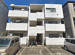 三ツ境駅 9.0万円