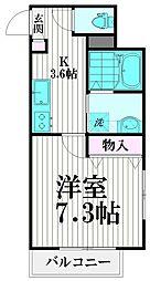 東京都目黒区原町2丁目の賃貸マンションの間取り