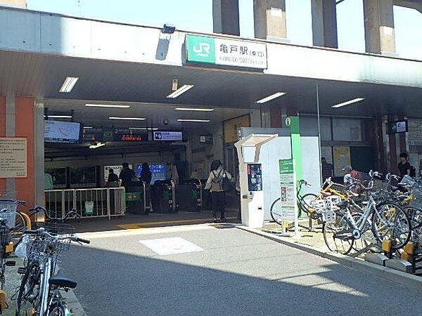 東京 都 江東 区 亀戸 郵便 番号