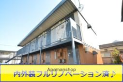 北山駅 1.9万円