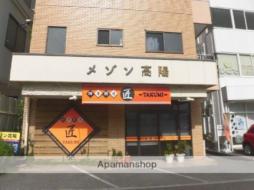 いわき駅 3.3万円