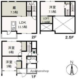 高島駅 9.9万円