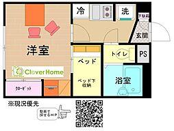 神奈川県厚木市戸室5丁目の賃貸アパートの間取り