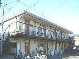 コーポ富士見野[102号室]の外観