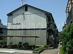 シャルム南山本[1階]の外観
