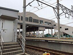 西ノ口駅 徒歩 約20分(約1600m)