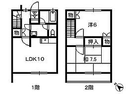 稲毛駅 4.1万円