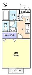 メゾンブランシェ[1階]の間取り