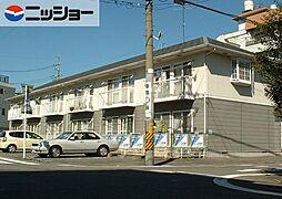 ビューハピネスU[2階]の外観