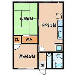 サンホワイトE110号棟[2階]の間取り