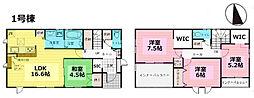藤岡駅 1,799万円