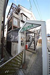 兵庫県神戸市長田区山下町3丁目の賃貸アパートの外観