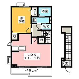 サンカルム[2階]の間取り